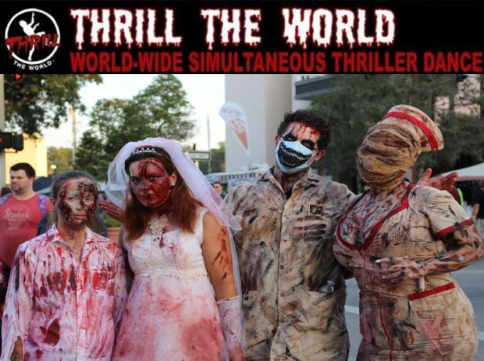 Thrill the World 2016, dancers wanted