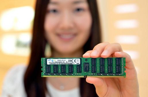 Samsung DDR4 Advanced Memory