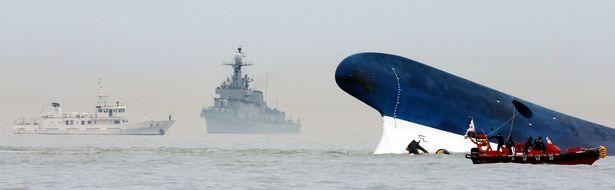Ship Sinks In South Korea; 462 People Onboard