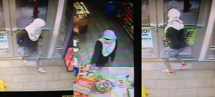 Murphy Express Armed Robbery Suspect Wanted