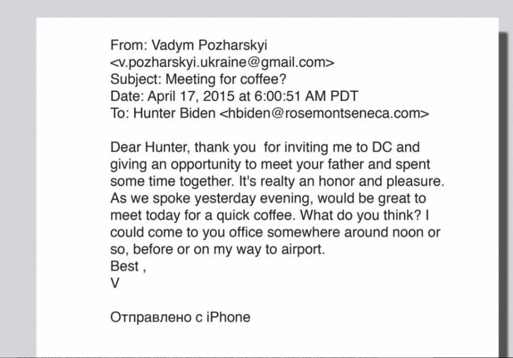 hunter biden emails, biden crack, ocala news, ocala post